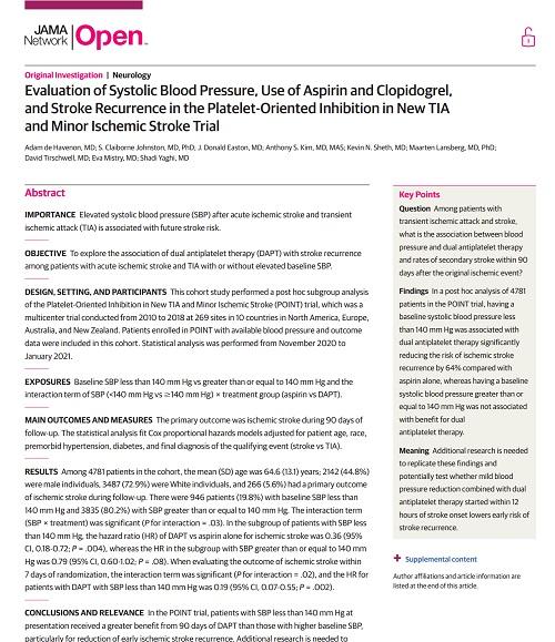 2種類の抗血小板剤の脳卒中予防効果.jpg