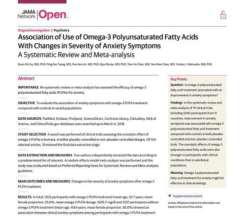 ω3脂肪酸と不安障害.jpg