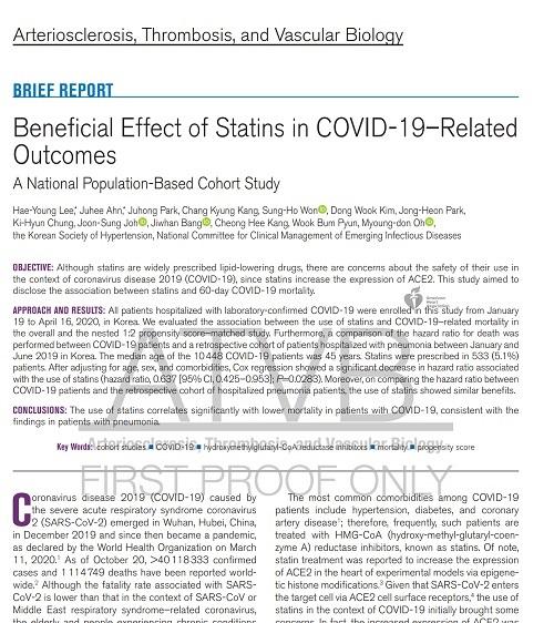 COVID-19へのスタチンの有効性.jpg