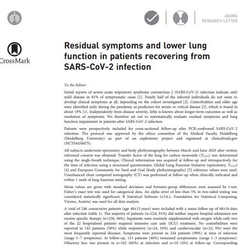 COVID-19感染後の肺機能.jpg