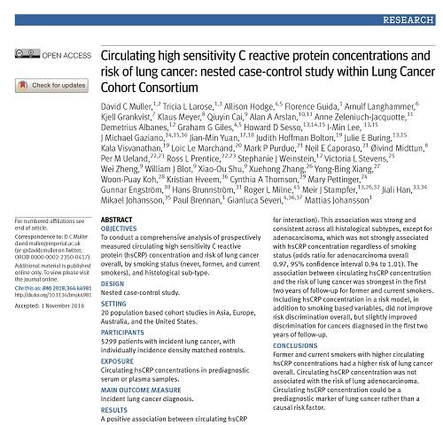 CRPと肺癌.jpg
