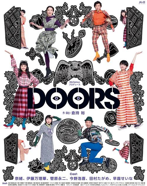 DOORS_B2.jpg