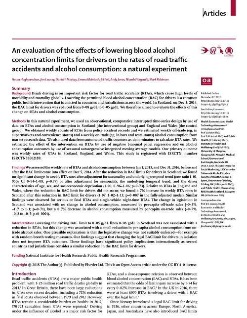 アルコール濃度と飲酒運転予防効果.jpg