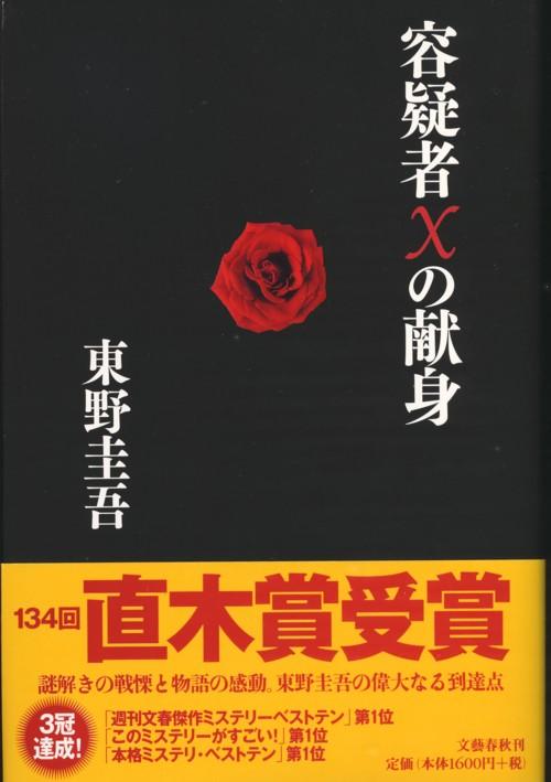 ガリレオ3.jpg
