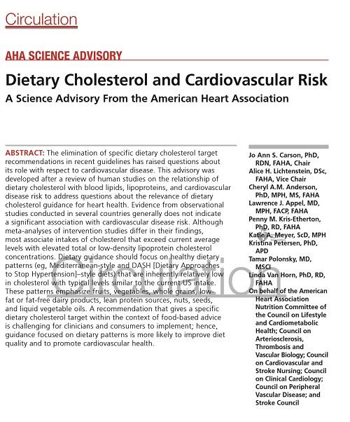 コレステロールと心血管疾患リスク.jpg