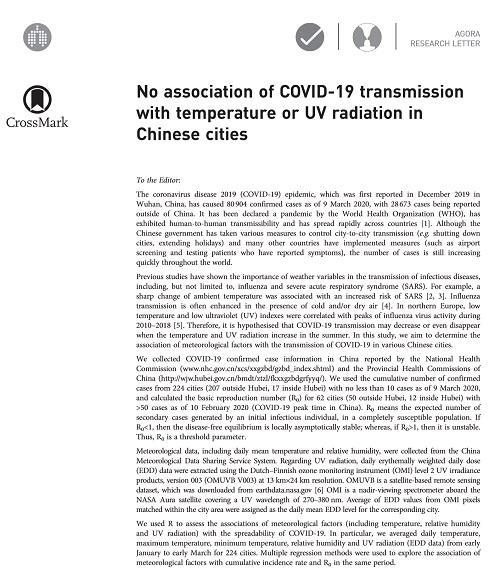 コロナウイルスと中国各地の気候.jpg