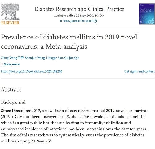コロナウイルスと糖尿病.jpg
