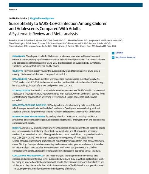 コロナウイルスの子供と大人の感染しやすさ.jpg