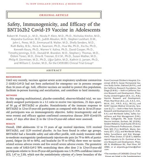 コロナワクチンの12から15歳での有効性.jpg