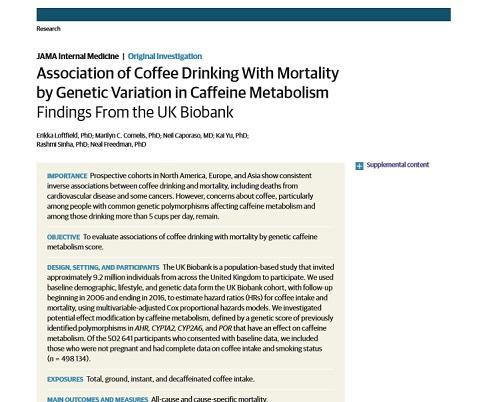 コーヒーとカフェイン代謝と健康.jpg