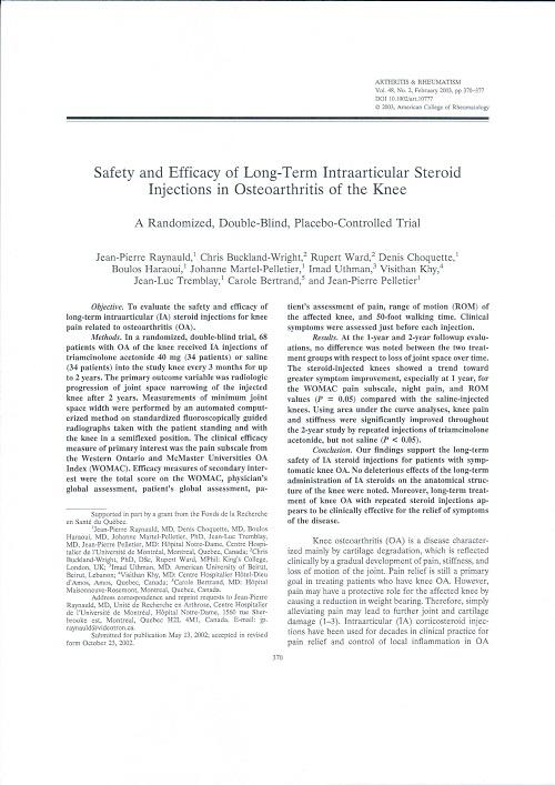 ステロイドの関節注射の効果2003年.jpg