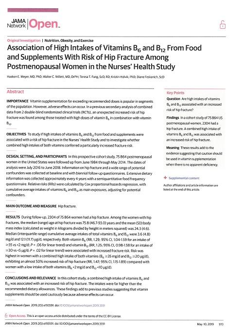 ビタミンB6、B12 と骨折との関連について.jpg
