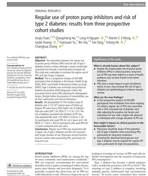 プロトンポンプ阻害剤と糖尿病リスク.jpg