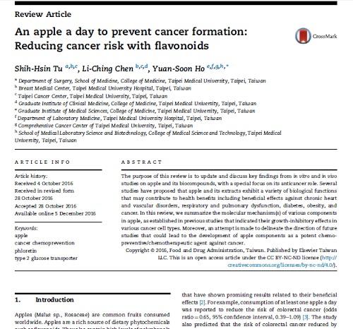 リンゴと癌リスク.jpg