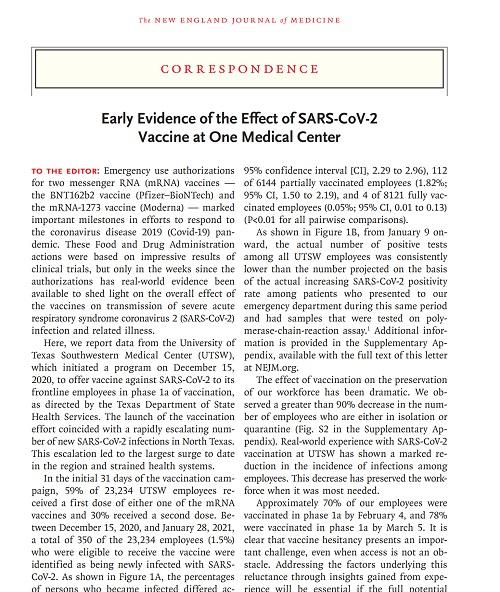 ワクチンの単独施設の有効性.jpg