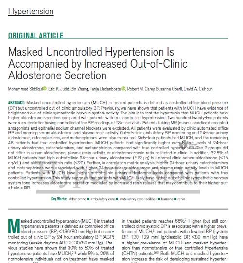 仮面高血圧とアルドステロン.jpg