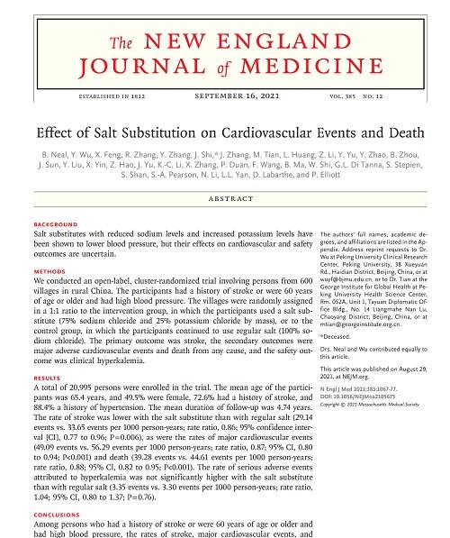 低ナトリウム塩の心血管疾患予防効果.jpg