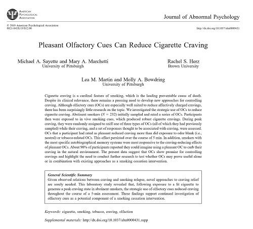匂いの刺激でタバコの離脱症状を治療する.jpg
