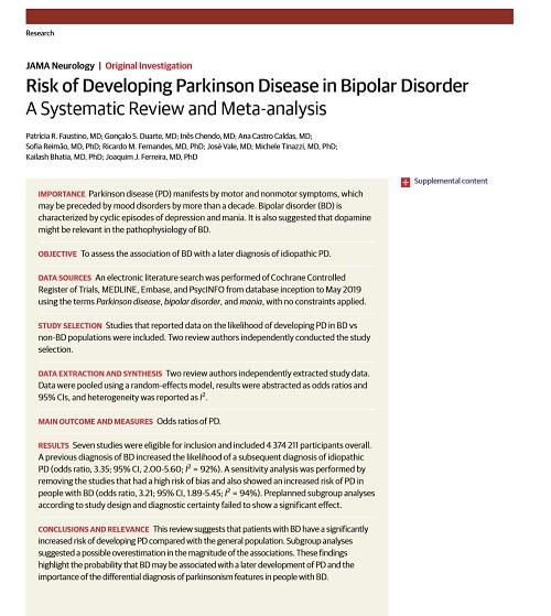双極性障害とパーキンソン病論文.jpg