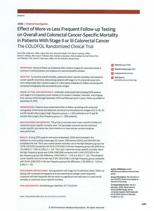 大腸癌の手術後の経過観察の頻度.jpg