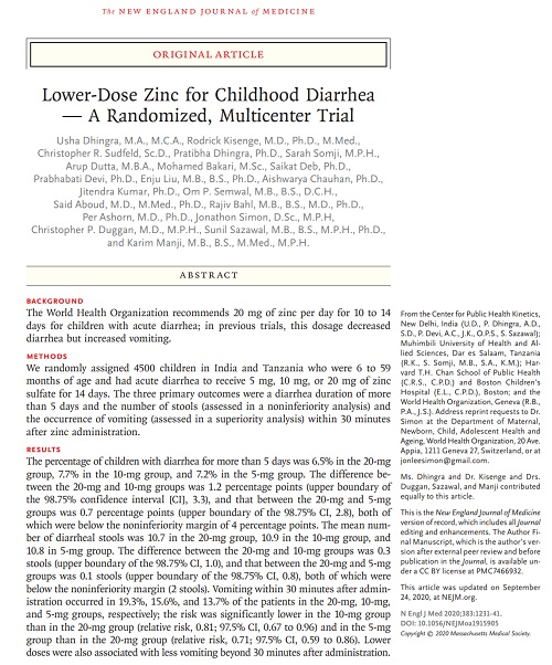 小児下痢に対する亜鉛製剤の効果.jpg