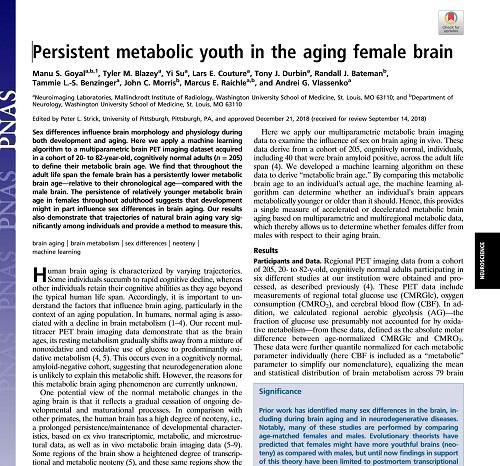 男女脳の若さの差.jpg