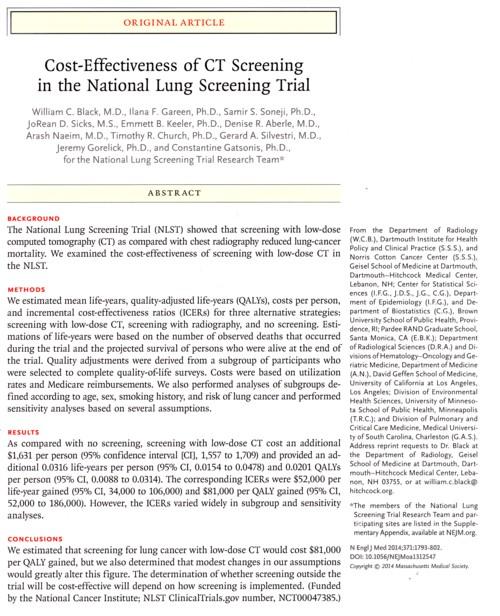 肺癌のCT検診のコストと意義について.jpg