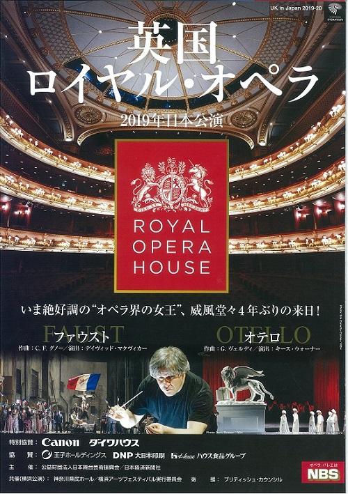 英国ロイヤルオペラ.jpg