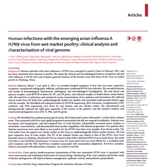 H7N9ウイルスの感染事例Lancet.jpg