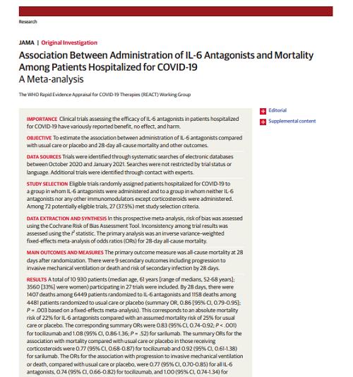 IL6抗体治療のコロナへの有効性.png